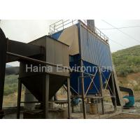 Industrail Boiler Cyclone Dust Seperator , Cast Iron Multiple Cyclone Separators