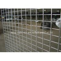 Best Convenient Installation Reinforced Steel Mesh Sheets For Commercial Grounds wholesale