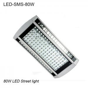 Best 80W IP65 new design outside LED street light & LED Road lamp park wholesale