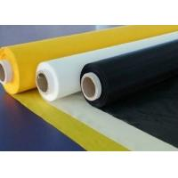 Best Polyester Monofilament Screen Printing Mesh Cloth 380cm Width High Elasticity wholesale