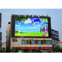 China High Brightness Outdoor Led Video Display IP65 OEM / ODM Available on sale