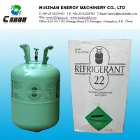 Best R22 replacement refrigerants , HFC Refrigerants R22 GAS Colorless at room temperature wholesale