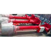 Cheap Oilfield drilling mud cleaning system AFI flare ignition device for sale for sale