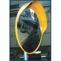 Buy cheap Traffic Mirror from wholesalers