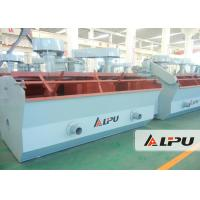 Best SF2.8 Froth Flotation Machine Ore Dressing Plant for Copper Beneficiation Process wholesale