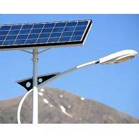 The Most Popular Safe LED Solar Street Light With Outdoor Cctv Camera