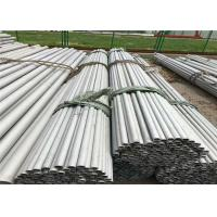 China ASTM B622 ASME SB622 Hastelloy C276 UNS N10276 Nickel Alloy Seamless Pipe on sale