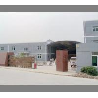 Anhui Huazhong Welding Material Manufacturing Co., Ltd.