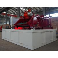 Buy cheap CBM drilling mud recycling system unit for sale with complete line equipment from wholesalers