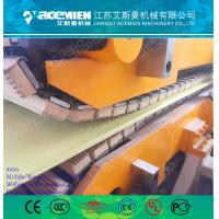 Best Full automatic plastic PVC wall panel making machine / production line wholesale