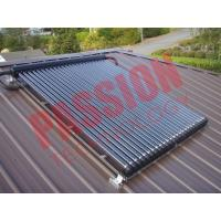 Cheap Energy Saving Heat Pipe Solar Collector 18 Tubes for sale