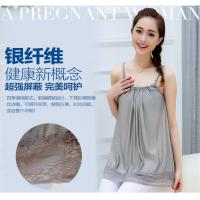 Cheap 100%silver fiber anti radiation emf shielding clothes for pregnant to protect for sale