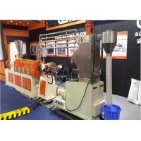 Best Two Stage Extruder For EVA TPE TPU TPR Thermoplastic , Plastic Pelletizing Machine wholesale