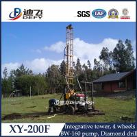 Best XY-200F portable water well drilling rig with best offer, 200m sampling drilling machine wholesale