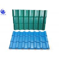Best Asa Coated Pvc Resin Long Span 30 Years Life Time Roof Sheet , Pvc Corrugated Roofing Sheets wholesale
