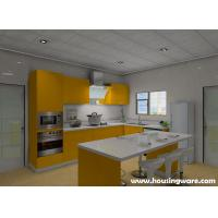 Details Of Yellow Kitchen Pantry Storage Cabinet Lacquer