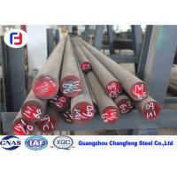Best D2 1.2379 Cold Work Tool Steel Hot Rolled For Long Run Tooling Applications wholesale