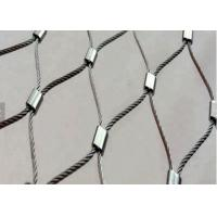 Buy cheap Knotted Stainless Steel Rope Mesh For Plant Climbing / Stair Railing System from wholesalers