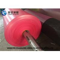Best 25cm Width Anti Static Packaging Plastic Film PE Tube Film Rolls / Sheet Film Rolls wholesale