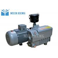 Best Oil Single Stage Rotary Vane Vacuum Pump 220V 380V Cast Iron With Strainer wholesale