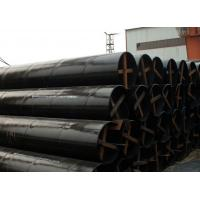 Best API Spec 5L SSAW Oil Field Pipe , Line PE Coated Gas Line Pipe X42 X46 X52 wholesale