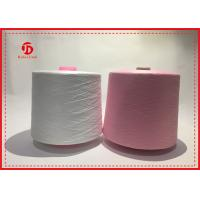 China TFO Or Ring Spun Dyed Polyester Yarn For Knitting / Weaving Semi - Dull on sale