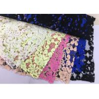 Best Fancy Design customized color Stretch lace trim nylon spandex lycra lace lingerie fabric for webbing wholesale