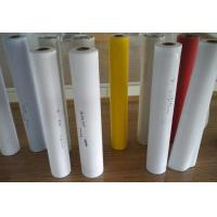 Best Oil Repellent Polypropylene Paper Roll For Recycled Woven Polypropylene Bags wholesale