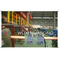Quality Water Cooler Continuous Casting Machine Horizontal For Bronze Pipes wholesale