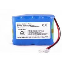 Best 14.4v 2600mAh Ecg Machine Battery , Rechargeable Ecg Battery Pack Replacement wholesale