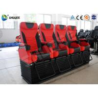 Best Comfortable 3d 4d 5d 7d 12d Motion Theatre Chair Equiped Special Effects wholesale