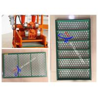 China Kemtron 28 Sand Vibrating Screen Metal Sieve Mesh For Solid Control 1250 * 715 mm on sale