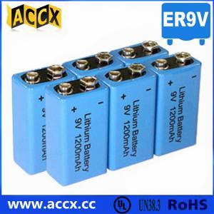 Cheap 9V battery 1200mAh smoke detector battery, fire detector battery, long self life for sale