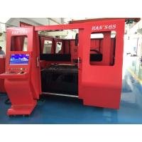 Quality Metal Laser Cutting Machine For advertising industry , Plate Cutter Machine wholesale