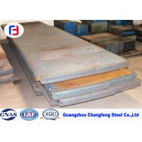 Best 1.6511 / SAE4340 Hot Rolled Alloy Steel Annealed Heat Treatment In Mechanical wholesale