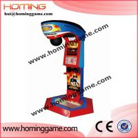 Quality Cola prize redemption boxing punch arcade game machine / water vending machines for sale(hui@hominggame.com) wholesale