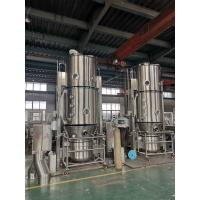 Best 160-240 Kg/Time Fluid Bed Industrial Dryer Machine , Powder Coating Equipment wholesale