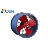 Buy cheap High Pressure Industrial Centrifugal Fan 0.18KW Power 600 - 940m3/h Air Volume from wholesalers