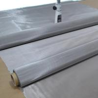 Buy cheap Stainless Steel Printing Screen|Plain Weave Mesh With 80~325mesh for Printing Industry from wholesalers