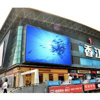 Buy cheap 5.95MM Pixels Outdoor LED Displays 1R1G1B Die - Cast Al - Cabinet For Advertising from wholesalers