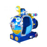 Best 3D Game Kids Amusement Rides,coin operated video game machines wholesale