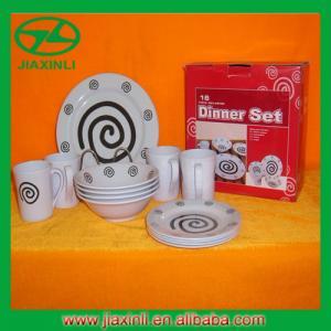China 16PCS Melamine Dinnerware,Melamine Dinnerware Set on sale
