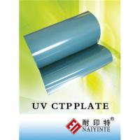 China UV-CTP  PLATE on sale