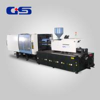 Best Variable Pump Thermoset Injection Molding Machine 60~103g/S Injection Rate wholesale