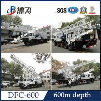 Best DFC-600 truck mounted water well drilling rig multifunctional drilling machines wholesale