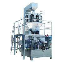 Best Snack Food Rotary Pouch Packing Machine , Gusset Spout Pouch Filling Machine wholesale