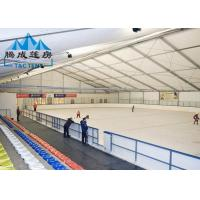 Best Outside Corporate Pvc-Coated Polyester Textile Clear Span Sporting Event Tents TUV SGS BV wholesale