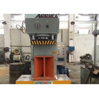 China Strongest Stainless Steel Hydraulic Press Machine 250 Ton 15Kw Motor Power on sale