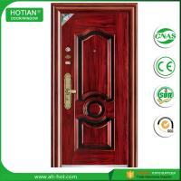Best Economic Price Security Steel Entrance Door From China Manufacturer With Favorable Price wholesale