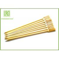 Best Gun Shape Flat Bamboo Sticks Wooden Barbecue Skewers For Picnic Tasteless wholesale